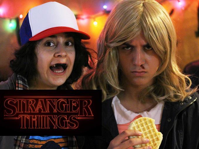 Cosplay Stranger Things